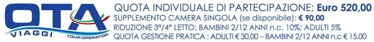 Tariffe Tour Emilia e Mantova