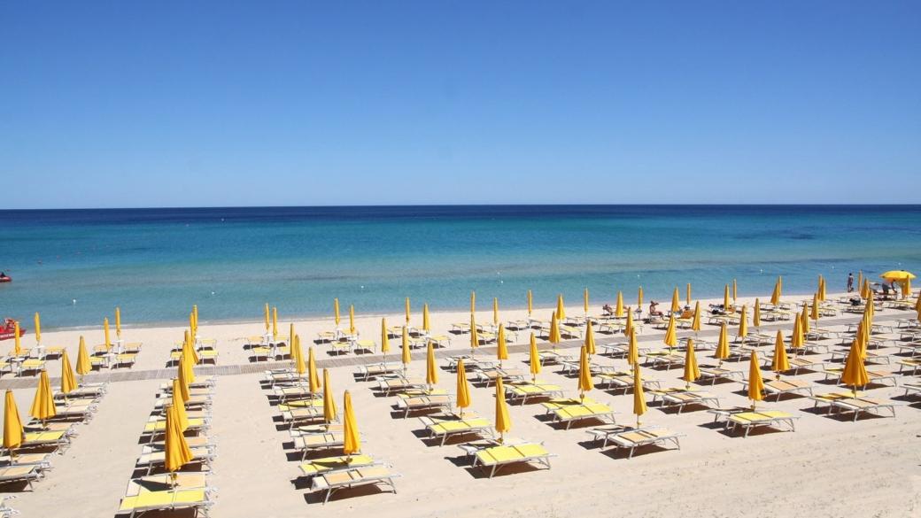 Free Beach Club - Foto 1